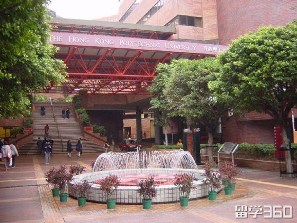 香港留学:留学三年的费用概况