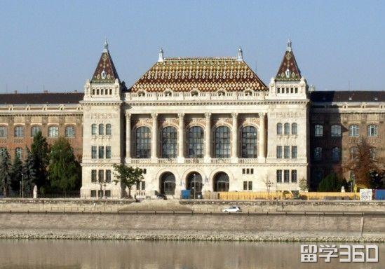 布达佩斯经济大学