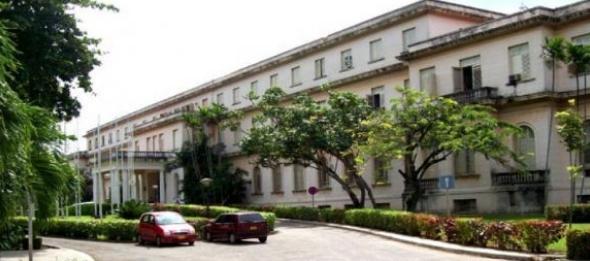哈瓦那医科大学基本信息介绍
