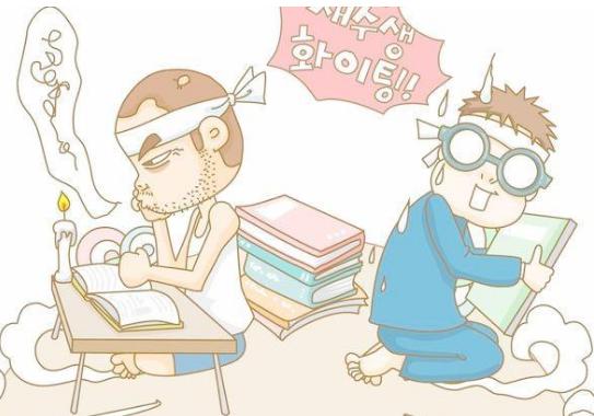 韩国留学五大误区,不要再让它们坑你了!