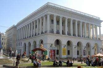 阿维利诺音乐学院
