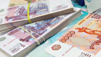俄罗斯留学临行须知―――如何带钱