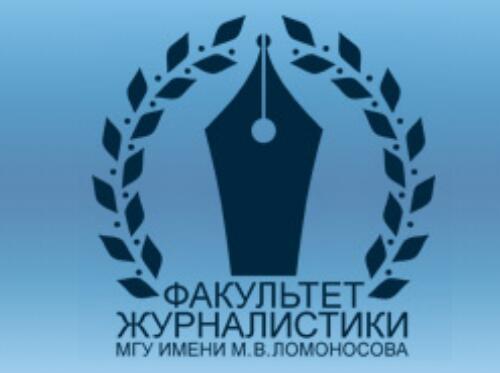 莫斯科国立大学-新闻系(篇)