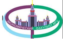 莫斯科国立大学---经济系(篇)
