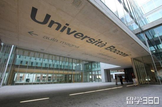 博科尼大学