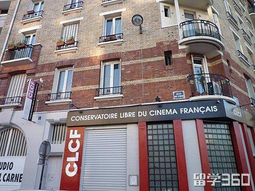 法国自由电影学院