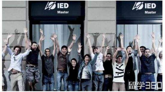 IED欧洲设计学院