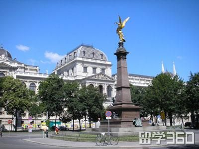 维也纳应用技术大学