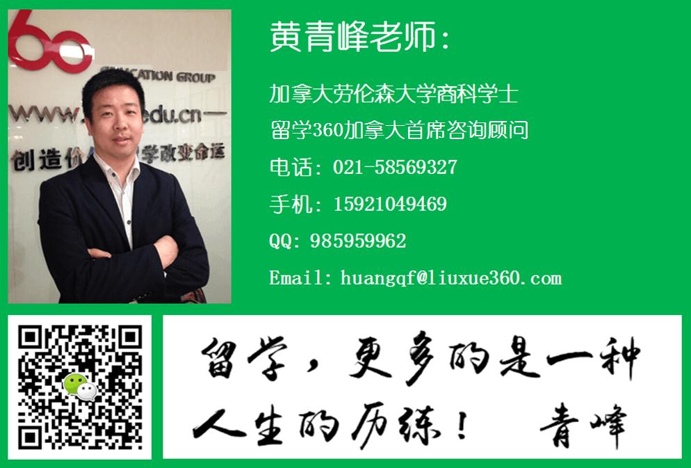 成功案例:上海冯同学已顺利入读西温哥华教育局-Chartwell小学