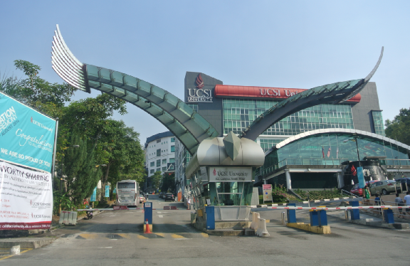 2018年马来西亚留学物流专业首选思特雅大学