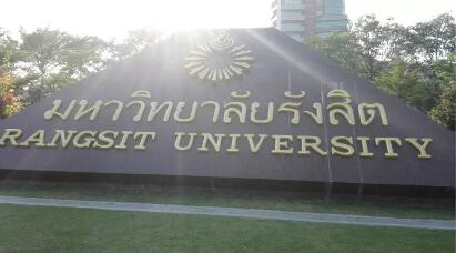 【重磅消息】急奔相告,2017年泰国大学最后一批入学!!!