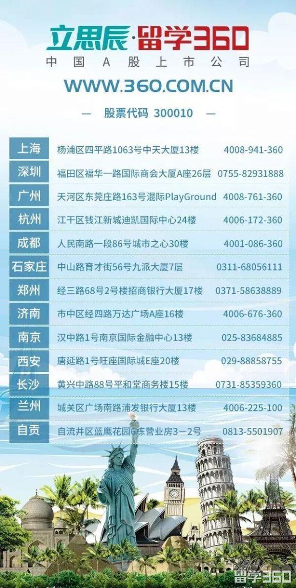 2017全球(银川)TMF智慧城市峰会,姜志刚书记访问立思辰教育展厅
