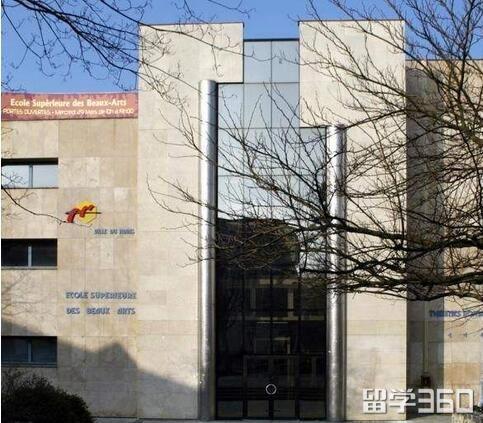 勒芒高等美术学院