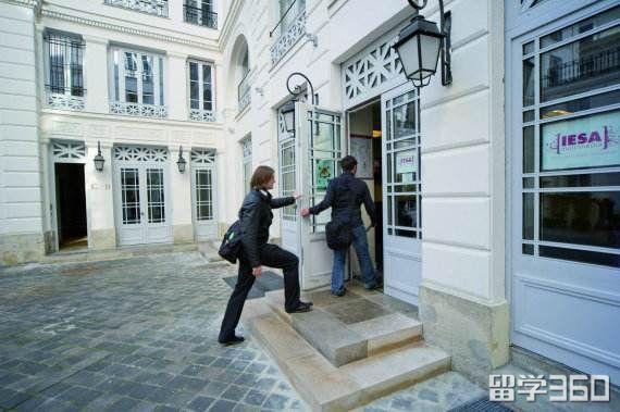 IESA巴黎高等文化艺术管理学院