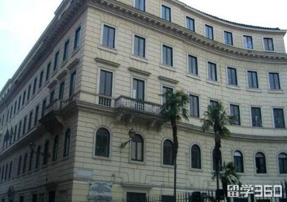 罗马美术学院