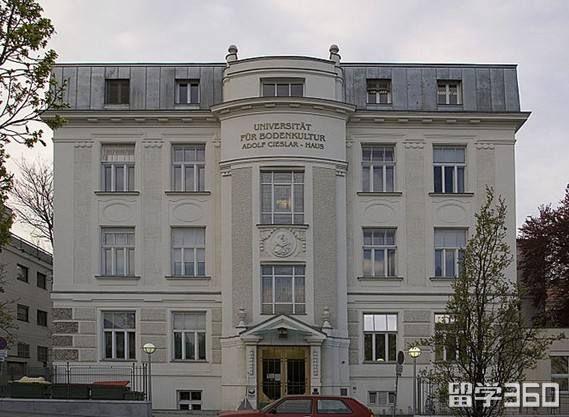 维也纳农业大学