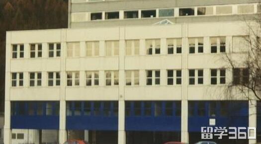 萨尔茨堡大学