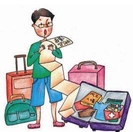 提醒:国庆期间,赴泰中国游客注意安全 !
