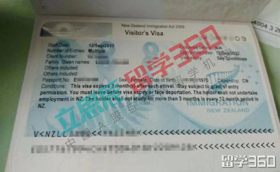 qile518留学签证