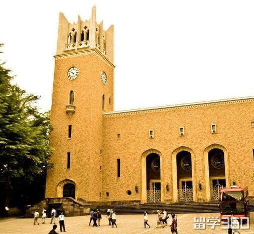 早稻田大学