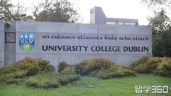 爱尔兰留学 都柏林大学本科及硕士课程介绍