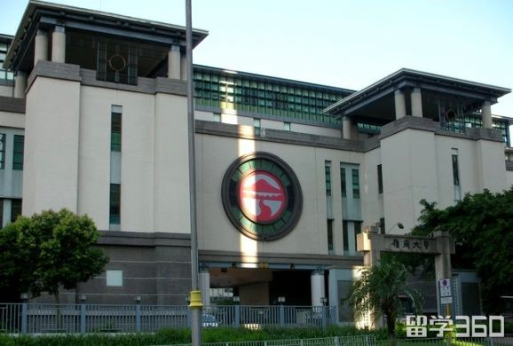 香港设备师资优良的大学:岭南大学