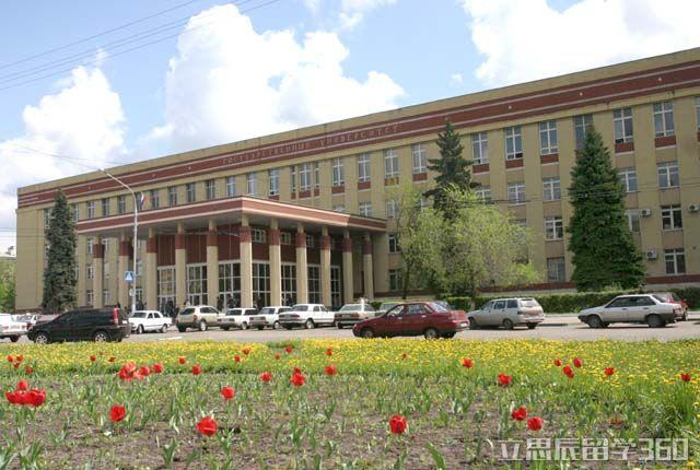 俄罗斯沃罗涅日国立大学