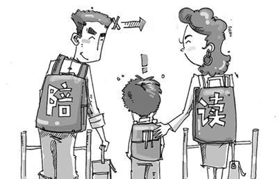 带孩子去新加坡留学