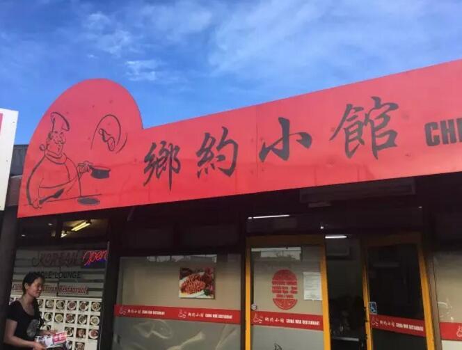 出国留学揭秘中国孩子留学新西兰吃住真实的生活开支!