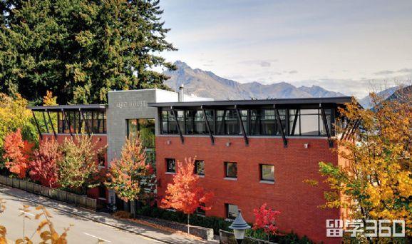 皇后镇旅游学院