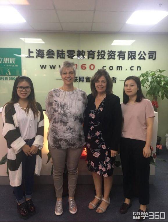 热烈欢迎长湾中学中国学生总监Mandy Foord来访立思辰留学360!