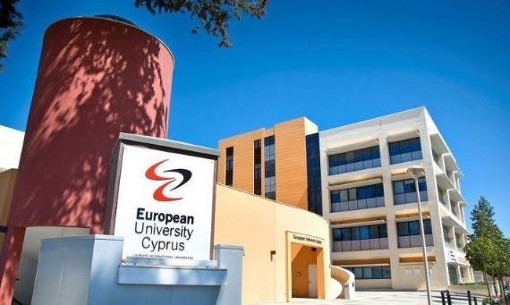 塞浦路斯欧洲大学同中国大学保持密切合作