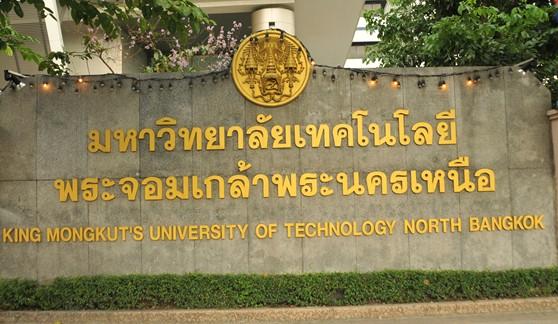 泰国诗纳卡宁威洛大学师资力量