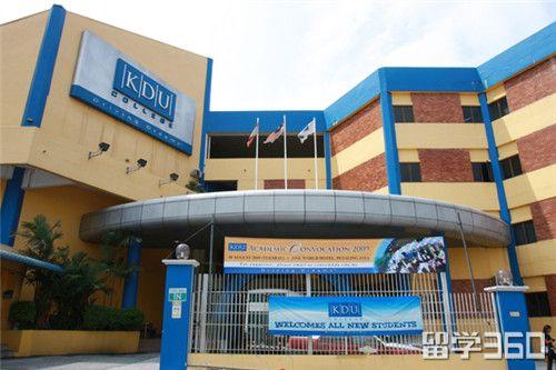 马来西亚留学:KDU伯乐大学优势详解