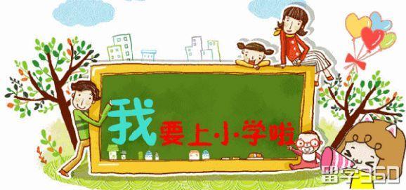 """独特的教育理念和教育实践,让它成为""""亚洲教育之都"""""""