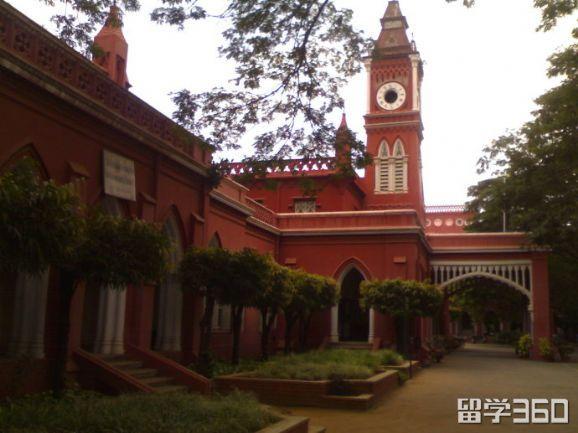班加罗尔大学