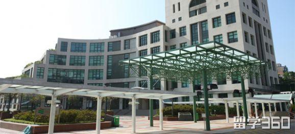 香港教育学院:50%的同学可以得到奖学金