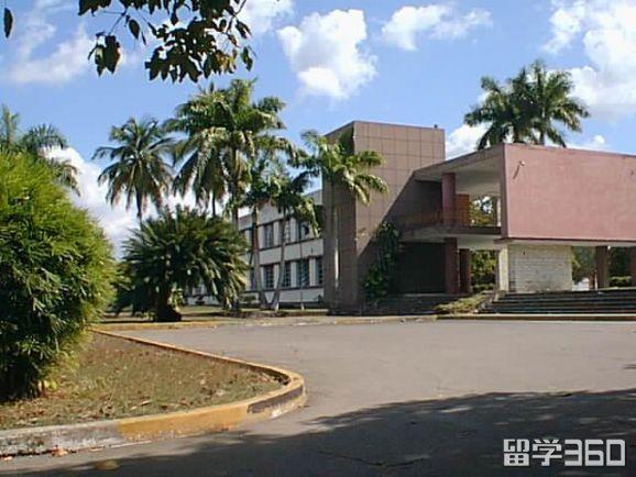 古巴拉斯维亚斯中央大学