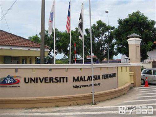 马来西亚留学:国民大学学校资源丰富