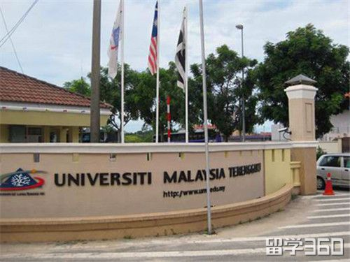 马来西亚国民大学专业设置介绍