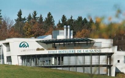 瑞士洛桑酒店管理学院