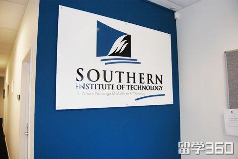 南方理工学院