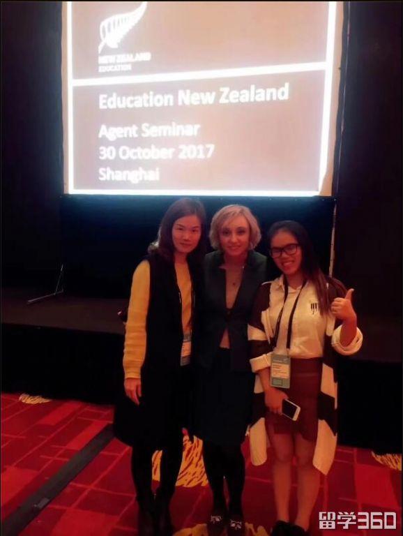 新西兰院校和使馆见面会:新西兰学生签证三大更新