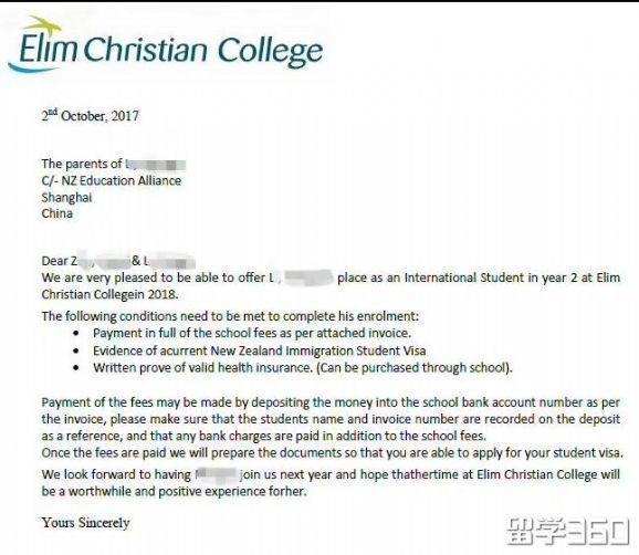 读高中X同学喜获qile518梅西大学和坎特伯雷大学有条件offer!