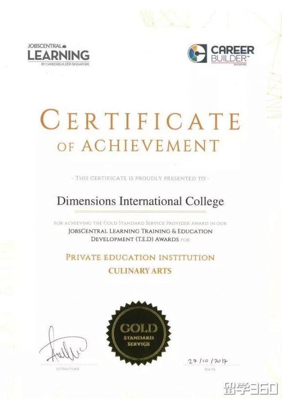 """2017年,博偉国际教育学院在新加坡本地知名机构JobsCentral Learning(新加坡CareerBuilder的子公司)的年度私立学院提供学习培训和教育发展奖项评选中荣获""""2017年度新加坡金牌级西餐烹饪管理私立学院(Gold Standard Service Private Education Institution for Culinary Arts)""""奖项。"""