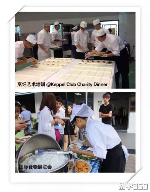 祝贺DIMENSIONS博伟被评为新加坡金牌级西餐烹饪管理私立学院