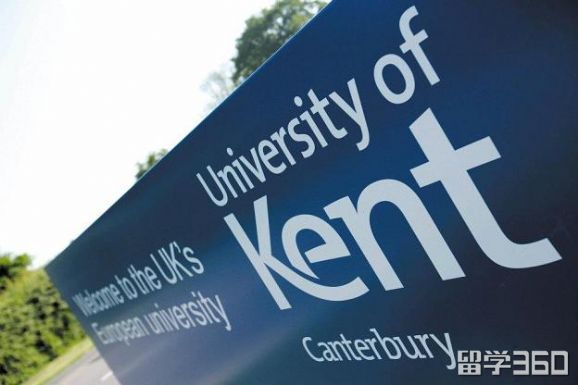 肯特大学正式接受2018年新申请