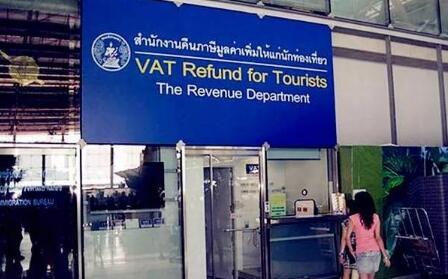 """在泰国购物后不用再去机场排队了?泰国""""购物+退税一站搞定""""!"""