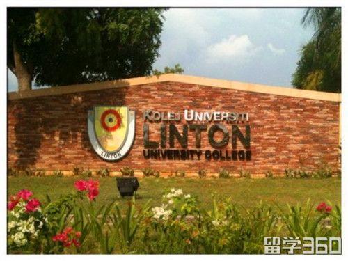 2018年马来西亚留学:林登大学申请条件解析