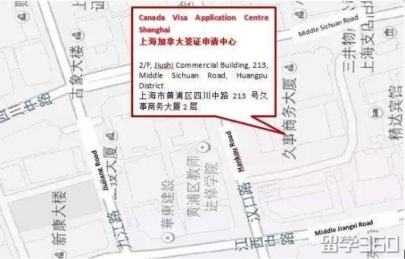加拿大大动作,在中国的签证中心增加到12个!